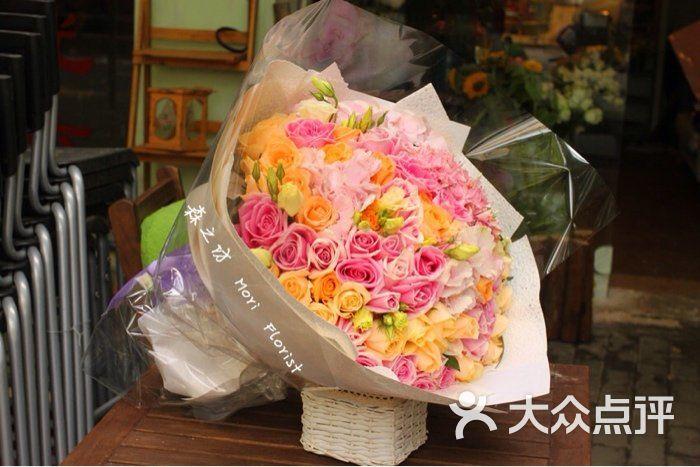 森之坊鲜花店求婚暖色系大花束图片 - 第932张