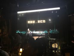 太原胡桃里人均消费_太原晋阳里图片