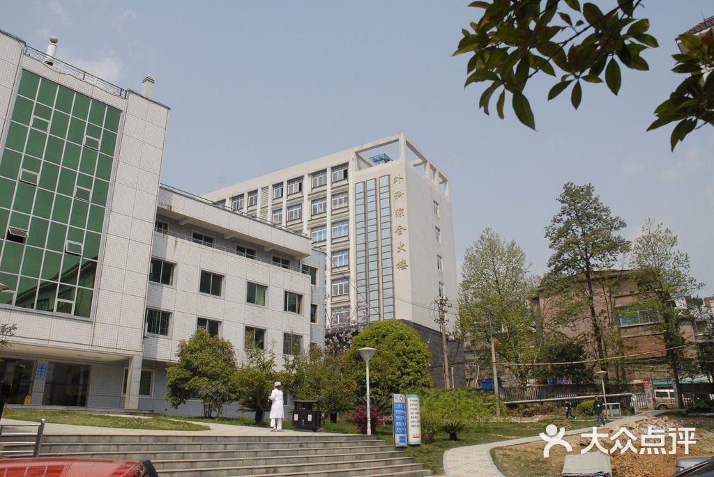 花溪区人民医院 住院部图片 贵阳医疗健康