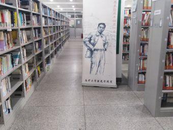 天津市津南区图书馆
