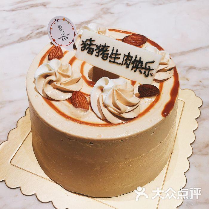 戚风蛋糕-焦糖海盐戚风图片-广州美食
