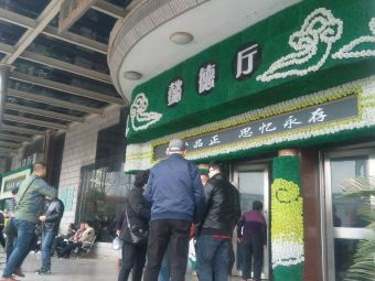 上海市寶山區殯儀館