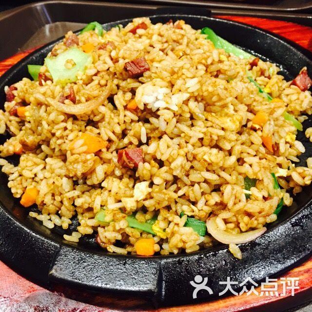 铁板炒饭大王-图片-无锡美食-大众点评网