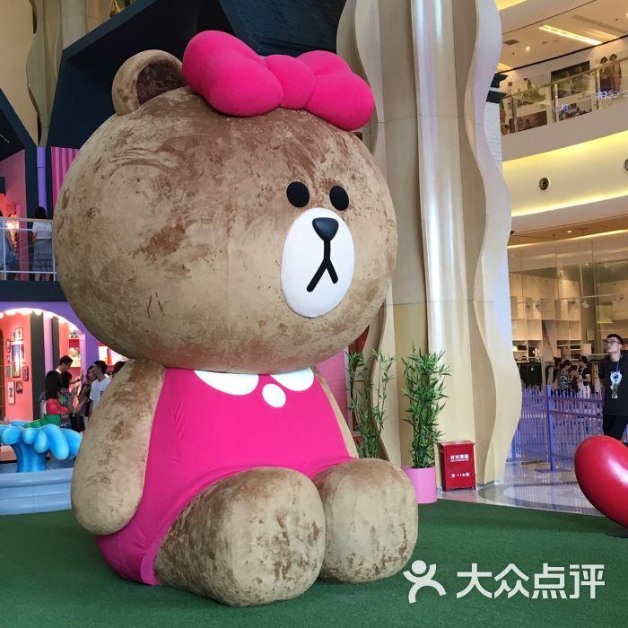 上海大悦城 line friends 丘可驾到 全球首展图片 - 第1张