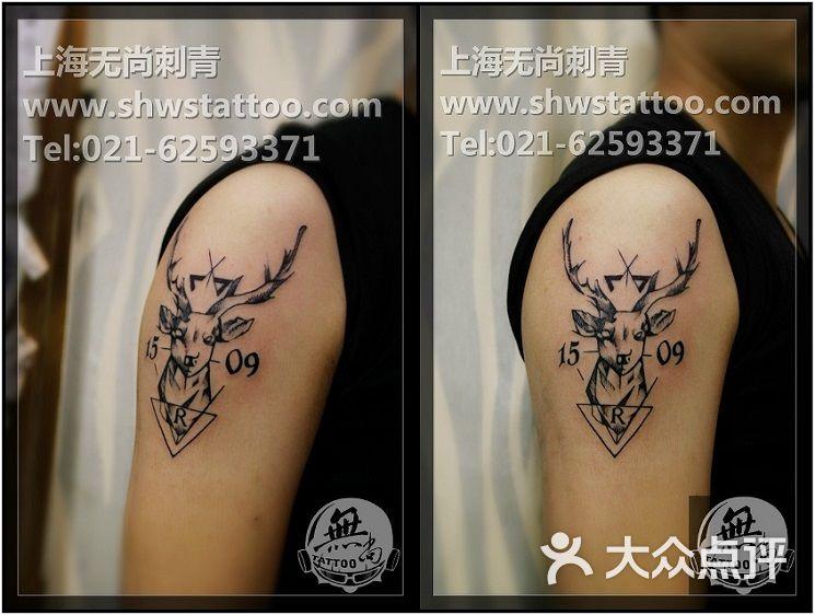 鹿头纹身图案~无尚刺青
