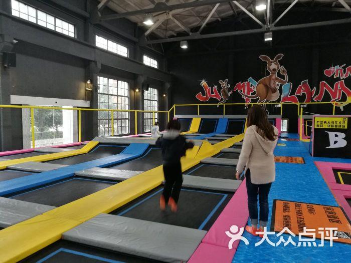 跃客蹦床公园jump land图片 - 第6张图片
