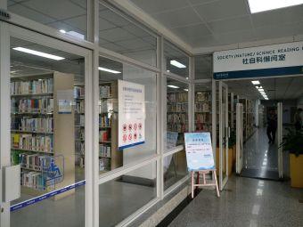 合肥市图书馆