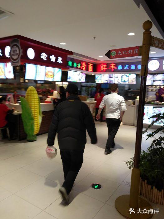 千滋街店美食城(兴隆一百步行百味)美食上海卫视纪录片图片