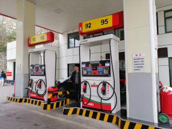 中国石油南京花园路加油站