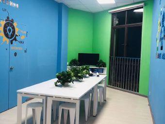 珠海阿童木教育科技有限公司