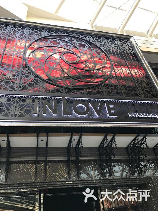 INLOVE银乐迪KTV(北京旗舰店)-图片-北京K歌