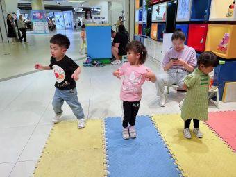 阿布溜溜儿童体能发展中心