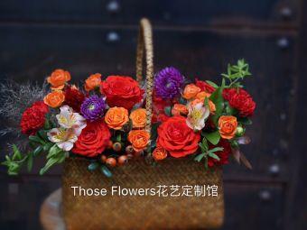 Those Flowers花艺定制馆