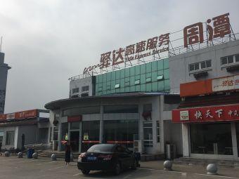 周潭服务区停车场