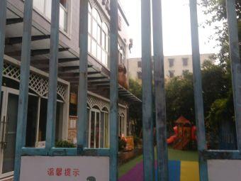 海博尔国际幼稚园