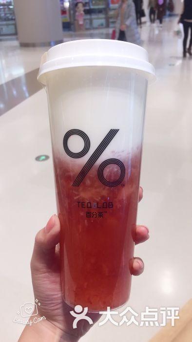 %百分茶(圆融星座店)图片 - 第2张