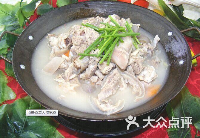 雨田白汤羊肉火锅羊肉火锅图片 - 第5张