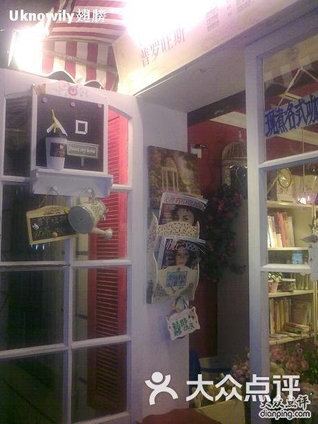 普罗旺斯欧式咖啡书房店门都图片 - 第1张