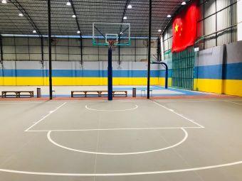 柒号篮球公园