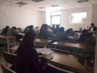 西昌中公教育