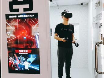 弥天VR(金嘉创意谷店)
