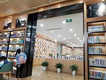 江宁区图书馆(九龙湖阅读分中心)