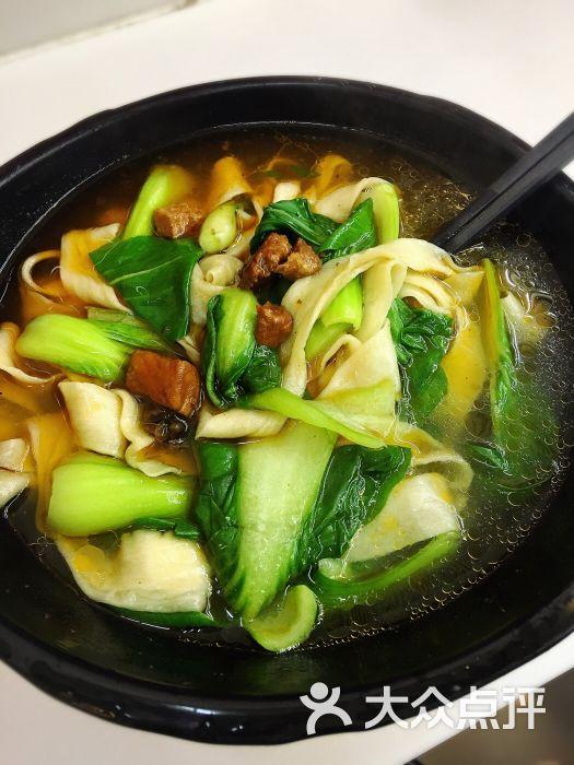 徽香太和板酸菜点评面的芋头汤淋玉米油好吃?图片