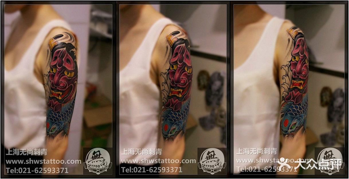 传统般若鲤鱼纹身图案设计~无尚刺青图片