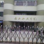 行知初级中学的全部v初中-上海-大众点评网初中小学升海南分数线图片