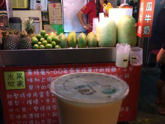 东门木瓜牛奶 专卖店