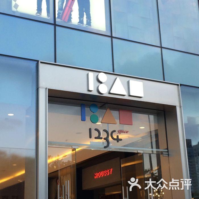 华润1234space-食品-深圳v食品图片美集团江东真图片