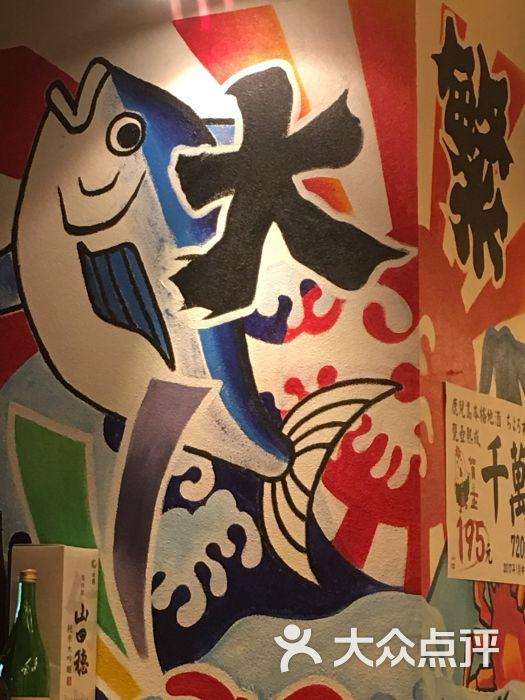 虎太郎(大望路店)图片 - 第1509张