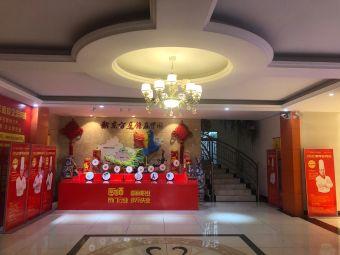 成都新东方烹饪学校(双流彭镇校区)