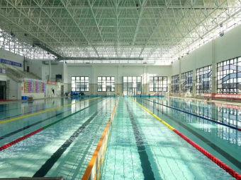 浙师大恒温游泳馆