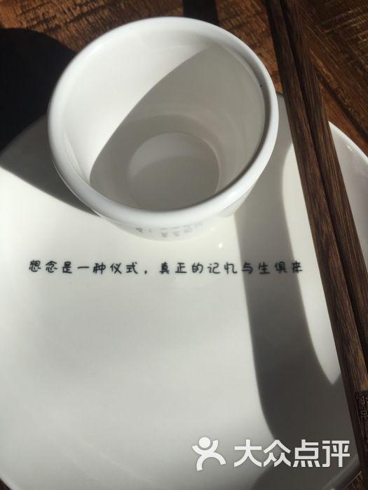 花私房图片火锅旅拍取景地-姑娘-大理市美女生动漫头像黑白高清图片