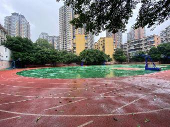 重庆市第六十六中学