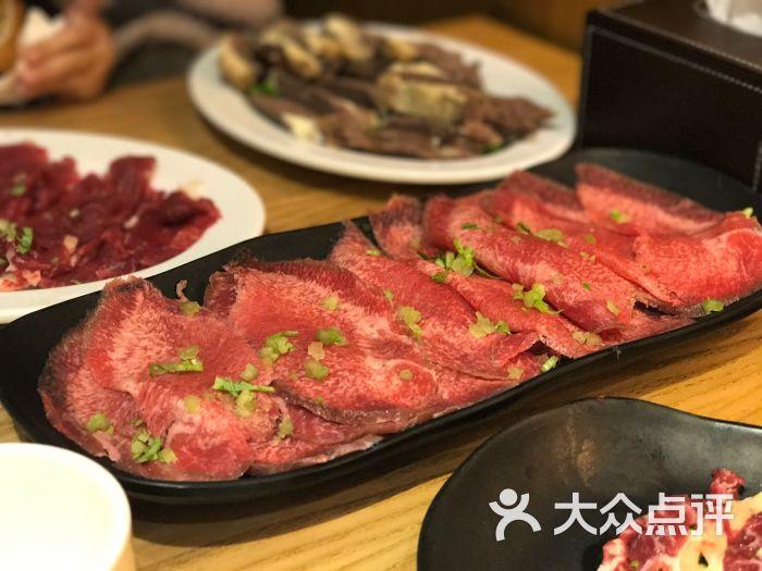 雄记潮汕牛肉火锅(荣祥广场裕翔路店)牛舌图片 - 第289张