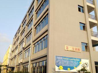 广西钦州农校
