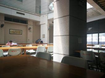海南师范大学图书馆