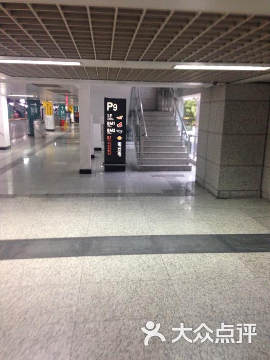 虹桥火车站停车场图片 - 第30张