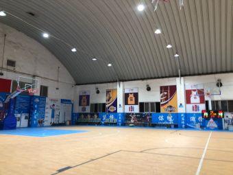 战篮体育馆篮球羽毛球