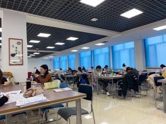 延边大学-科技图书馆