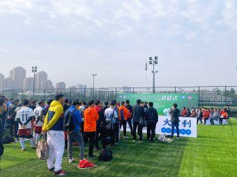 天津市河西區青少年足球訓練基地