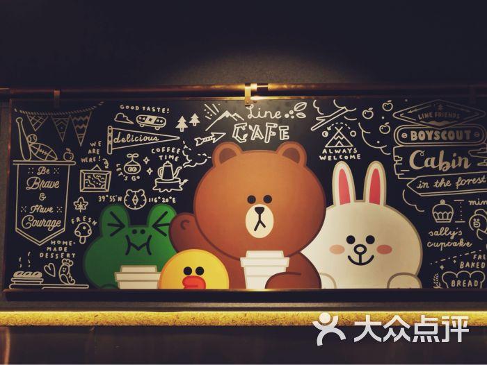 line friends cafe & store(银泰店)的全部评价-北京
