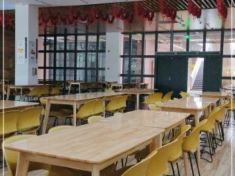 北外附属龙游湖外国语学校