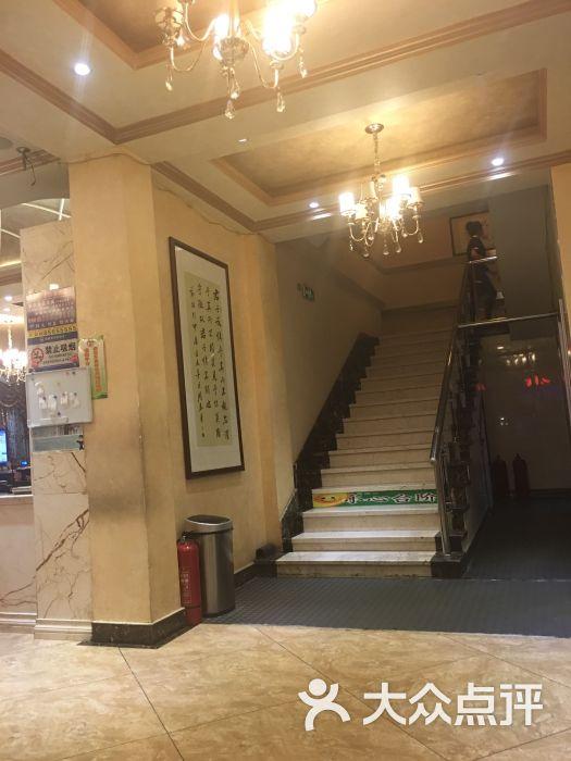 恒盛居回族饭店-图片-长春美食-大众点评网