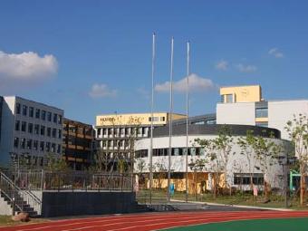 鞍山华育高级中学
