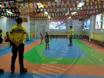 费斯国际轮滑体验馆(临桂店)