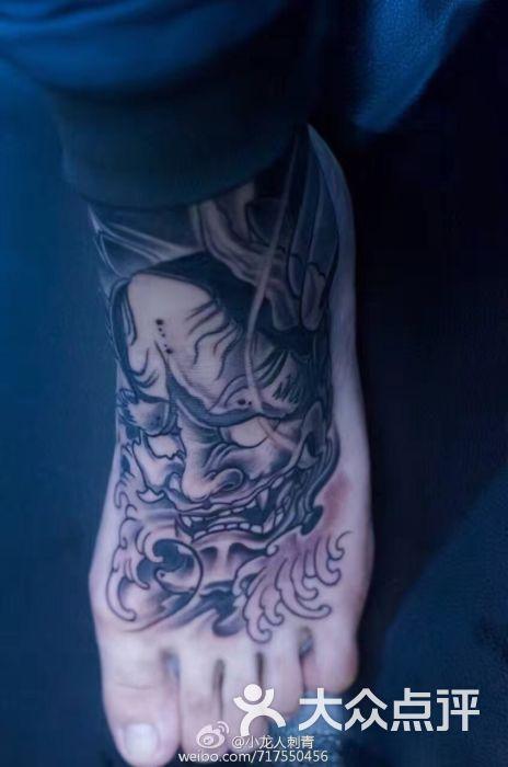 沈阳小龙人纹身刺青上传的图片