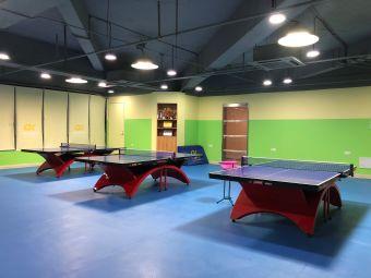 杨文豪乒乓球台球俱乐部